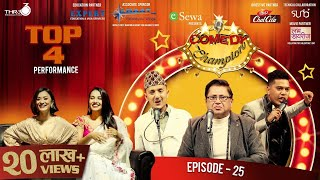 Comedy Champion - Episode 25