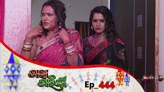 Tara Tarini   Full Ep 444   6th Apr 2019   Odia Serial – TarangTV