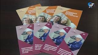 Пенсия работающих пенсионеров области вырастет на 244 рубля