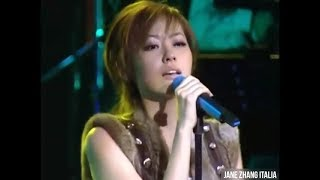 Jane Zhang 张靓颖《Girl Of Your Dreams》《The One》Personal Concert Live, 2007 Beijing