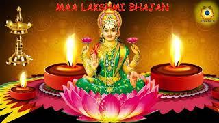 Maa Lakshmi Bhajans I Subh Deepawali I Mahalakshmi Bhajans