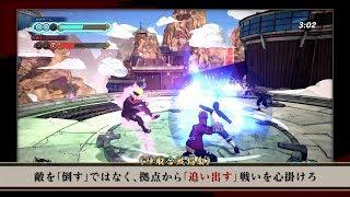 videó Naruto to Boruto: Shinobi Striker