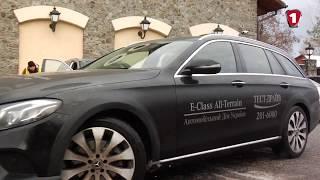 Номінант: Mercedes-Benz E-Class Coupe | Пробег 3