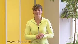 Упражнения при остеоходрозе грудного отдела позвоночника 1часть.