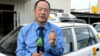 地元自慢地元を愛するタクシー運転手がおすすめ!八戸絶景スポット