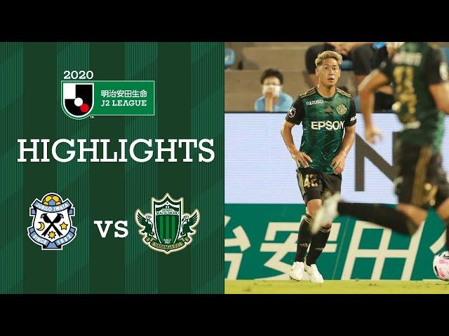 明治安田J2第10節<br> 2020.08.08 磐田vs松本