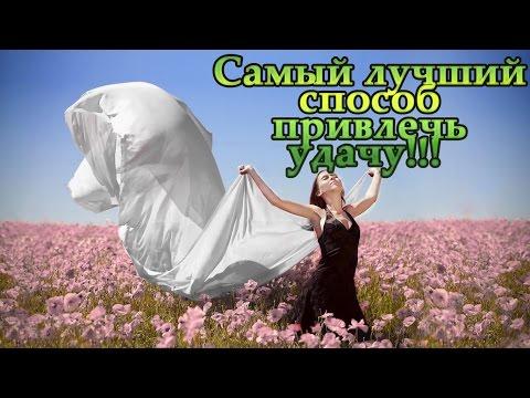 Стоматология удача тольятти сайт