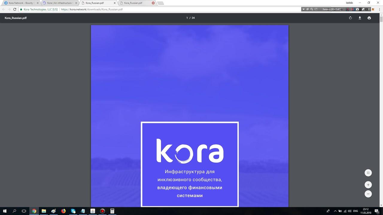 Kora Network