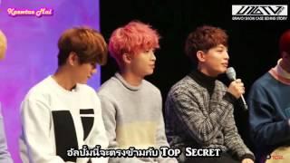 [THAISUB]U10TV ep17 - BRAVO!Behide Showcase  GO!