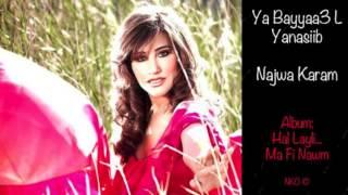 Ya Bayyaa3 L Yanasiib - Najwa Karam / يا بياع اليانصيب - نجوى كرم