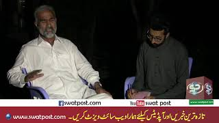 swat-post-special-interview-pmln-na4-condidate-feroz-shah-khan-aducate