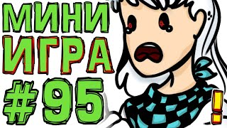Lp. #Искажение Майнкрафт #95 ТРОЛЛИНГ АВТОРА МОДА