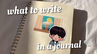 what to write in a kpop journal #2 // journal ideas cuz quarantine