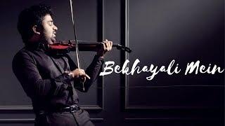 Bekhayali Mein Violin Cover | Abhijith P S Nair | Kabir Singh|Instrumental