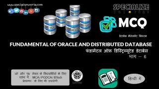 FUNDAMENTAL OF ORACLE AND DISTRIBUTED DATABASE |DBMS | PART-6
