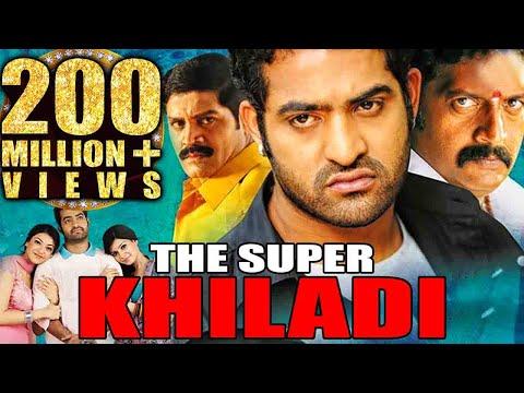 super movie download in telugu