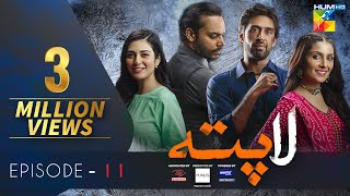 Laapata Episode 11 | Eng Sub | HUM TV Drama | 8 Sep, Presented by PONDS, Master Paints & ITEL Mobile