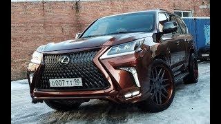 Новые тапочки на Lexus LX 570 за 240.000 тыс.рублей