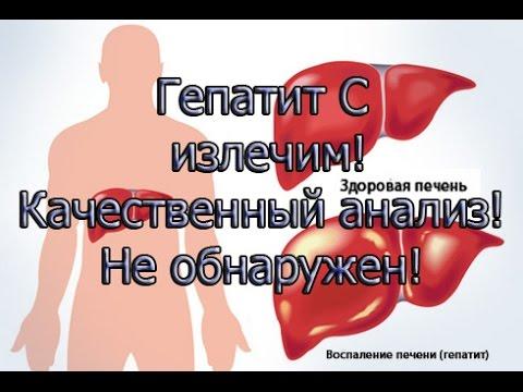 Острый гепатит в схема лечения