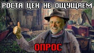"""""""Мы не рабы, рабы немы"""". Сколько можно уже быть безголосыми?!!Беларусы ?"""
