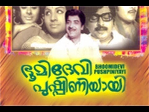 College Girl Classical Movie || Prem Nazir, Vidhubala || Full Malayalam Movie