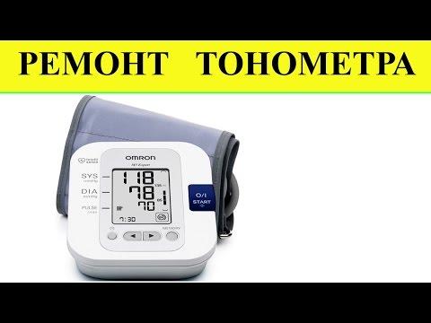 Ремонт  тонометра OMRON.