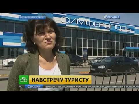 Авиакомпании начали льготные перевозки в Крым