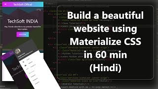 Create a complete and beautiful website using Materialize css in Hindi