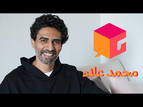 """أسئلة """"في البوكس"""" تفاجئ محمد علاء وتكشف سرا لا يعرفه محمد حماقي"""