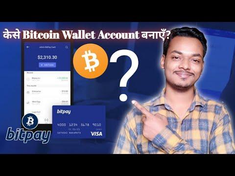 Siųsti bitcoin į piniginę