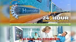 Falcon Emergency Train Ambulance in Delhi and Kolkata