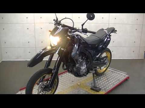 CRF250M/ホンダ 250cc 神奈川県 リバースオート相模原