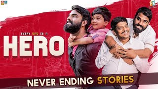 Every Dad Is A Hero || Pakkinti Kurradu
