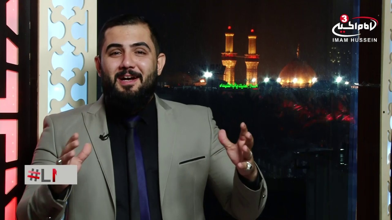 How where you introduced to Arbaeen?