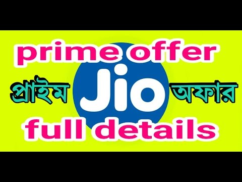 Reliance Jio  Prime offer for unlimited 1 year.