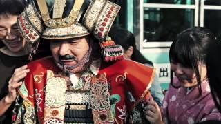 松江は武者のまち ザ・プロモーション