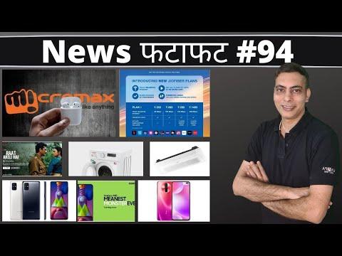 Micromax TWS, Jio Fibre New plans, Samsung Galaxy M51 and more