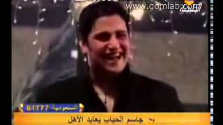 حسين الغزال ياهو العلمك