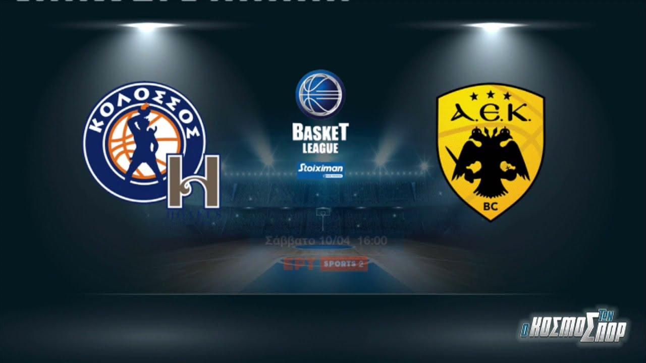 Ο κόουτς Δημήτρης Γαλάνης αναλύει την 21η αγωνιστική της Basket League | 09/04/2021 | ΕΡΤ