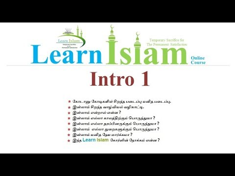 Learn Islam Online Course - Intro -1