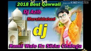 new song qawwali dj - 免费在线视频最佳电影电视节目 - Viveos Net
