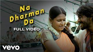 Na Dharman Da  SP Balasubrahmanyam