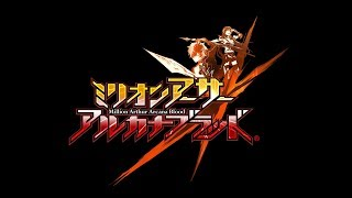 PS4版『ミリオンアーサーアルカナブラッド』プレイアブルキャラ参戦告知映像