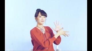 Ryokuoushoku Shakai - Bitter