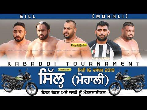 Sill (Mohali) Kabaddi Tournament 16 Dec 2019