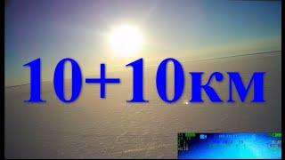 Hubsan H501S дальность 10+10км LI-ion. Hubsan H501S long range. 10+10km . World record distance?