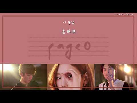 【韓繁中字】太妍/ 泰妍 (태연 TAEYEON), MeloMance (멜로망스) - Page 0 @STATION X 0