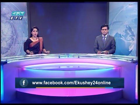 11 PM news || রাত ১১টার সংবাদ || 16 February 2020 || ETV News