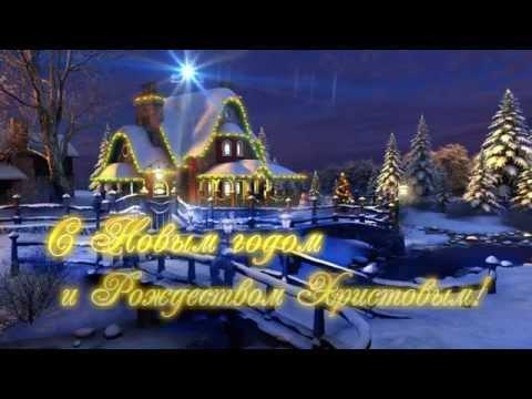 С Новым Годом поздравляет компания «Фундэкс»