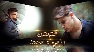 قصة الملك ولكلب من اروع القصص || mohammed and rami ||